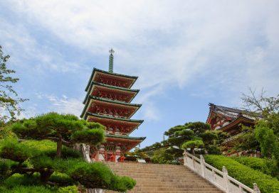 Promenade dans le sanctuaire Kōsan-ji