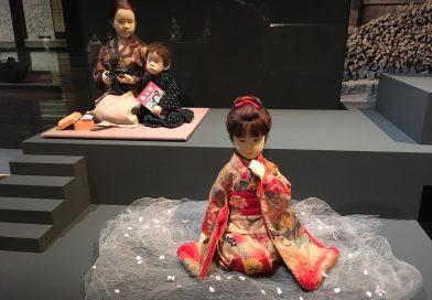 L'exposition Atae Yûki