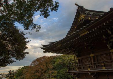 Promenade à Enoshima
