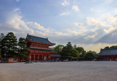 Promenade automnale dans Kyoto (partie 2)