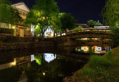 Une soirée inoubliable à Kurashiki