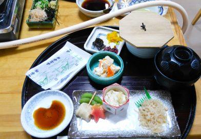 Goemonjaya : Restaurant traditionnel de Tofu à Kyoto