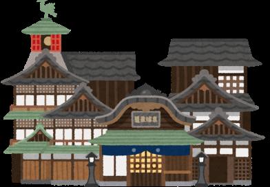 Onsen : les bonnes manières à adopter