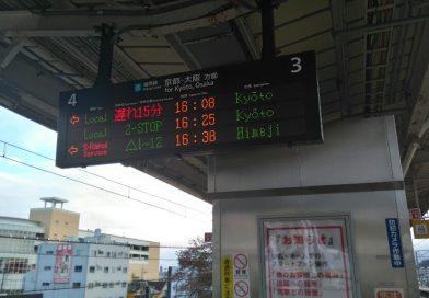 Même les trains japonais ont du retard…