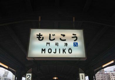Premier contact avec Kyushu