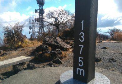 1375 mètres