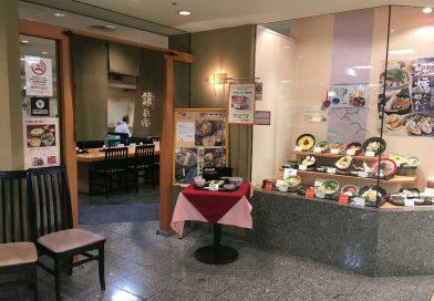 Sanuki Udon Sanbe, un petit restaurant sympa à Kyoto