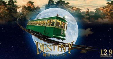 Destiny : The tale of Kamakura