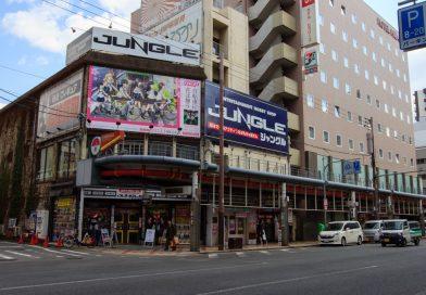 Den Den Town : le quartier otaku d'Osaka