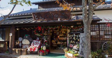 Donguri No Mori : La boutique Ghibli à Yufuin