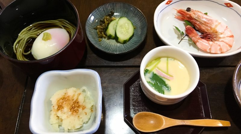 Saryo Ōji : Cuisine à la vapeur d'onsen à Beppu