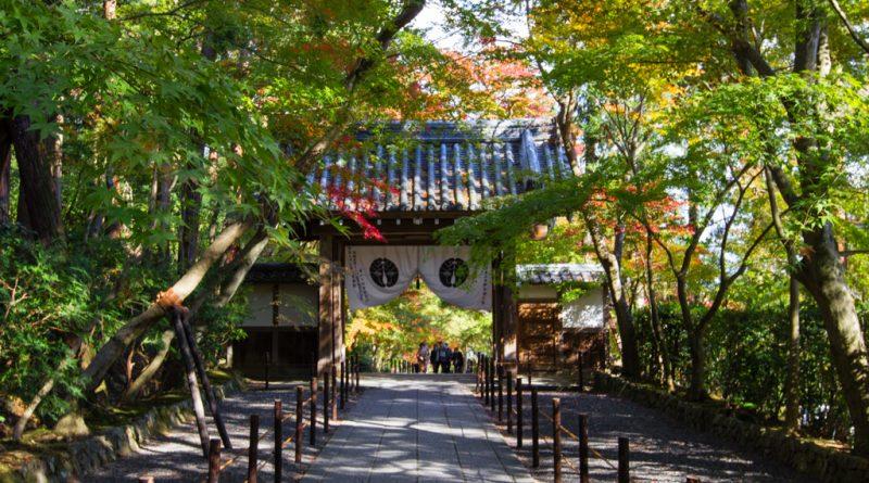 Le temple Kōmyō-ji à Kyoto