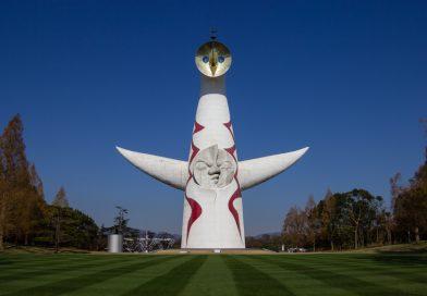 La Tour du Soleil, le symbole de l'exposition universelle d'Osaka de 1970