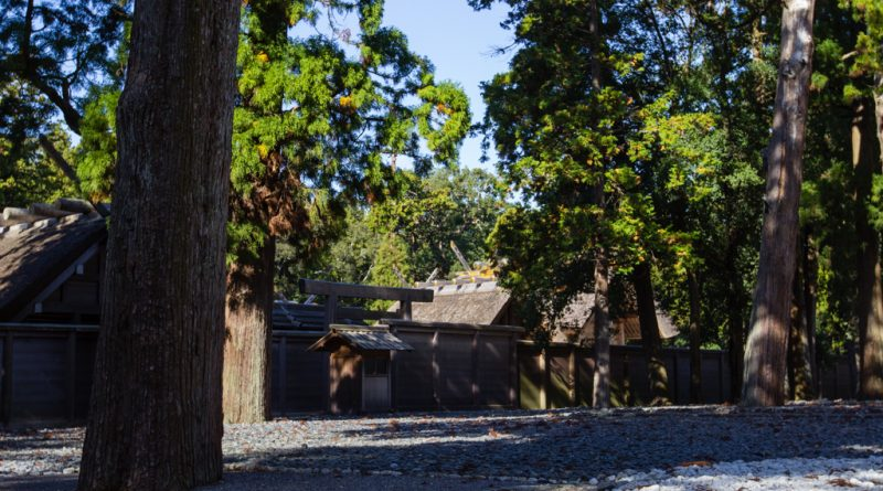 Ise-Jingū : Le grand sanctuaire d'Ise