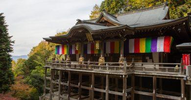 Tanukidani-san Fudō-in, le temple aux tanukis