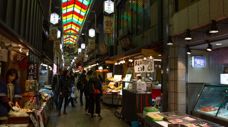 Nishiki - Kyoto Gosho - Kamogawa