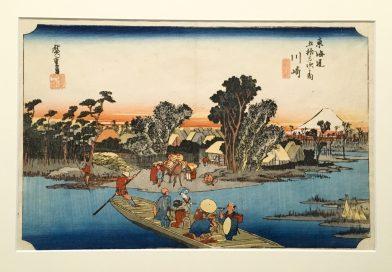 Sur la route du Tokaido, l'exposition du musée Guimet