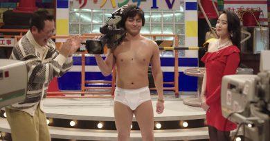 The Naked Director : l'histoire vrai de Toru Muranishi