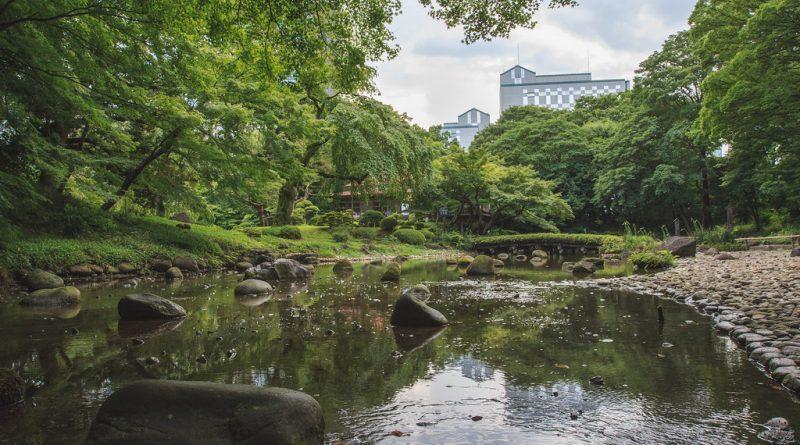 Koishikawa Kōrakuen, le plus ancien jardin de Tokyo