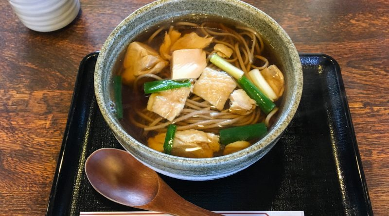 Oshokujidokoro Kitamura : restaurant de produit locaux à Miyama