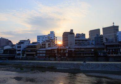 Kyoto, l'ancienne capitale du Japon