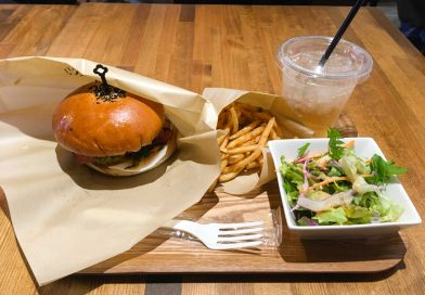 Dragon Burger, le meilleur hamburger de Kyoto