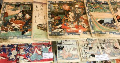 Acheter des estampes originales à Kyoto