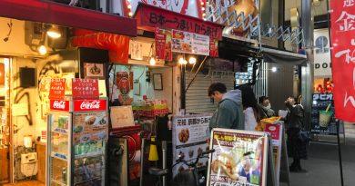 Karaage Umeshin, la petite pause gourmande à Kyoto