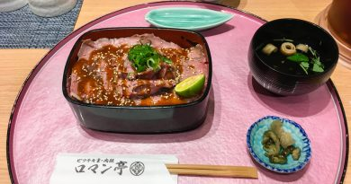 Romantei, excellente viande de bœuf à Osaka
