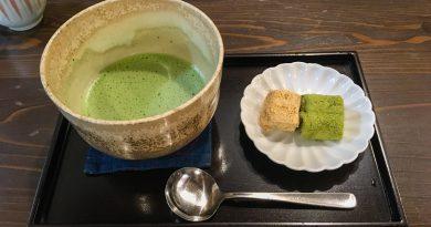 Umezono : Thé vert, matcha et wagashi à Kyoto