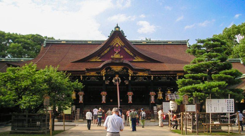 Kitano Tenmangū, le grand sanctuaire de Kyoto dédié à Tenjin