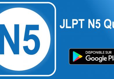 JLPT N5 Quizz