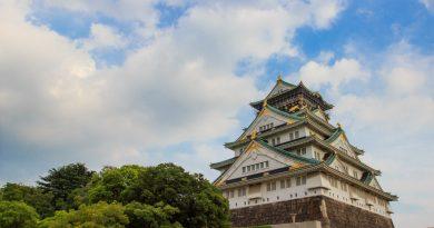 Château d'Osaka, l'incontournable