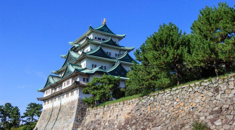 Le château de Nagoya, symbole des Tokugawa